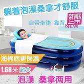 220V加長超大號蒸汽桑拿浴箱充氣浴缸熏蒸機折疊式汗蒸箱「千千女鞋」igo