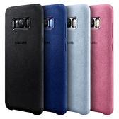 [拆封新品] Samsung GALAXY S8+ 原廠Alcantara麂皮背蓋(6.2吋)-藍