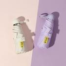 五折太陽傘小巧便攜口袋膠囊傘雨傘女晴雨兩用遮陽防紫外線UPF50 NMS蘿莉新品