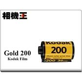 Kodak Gold 200〔單卷拆售〕彩色底片 36張
