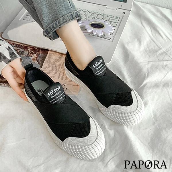 PAPORA軟Q好走懶人鬆緊平底休閒小白鞋K8309A 黑色 / 白色