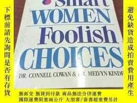 二手書博民逛書店smart罕見women foolish choicesY314746 connell a signet bo