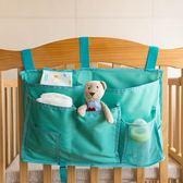 嬰兒床床頭收納掛袋寶寶床尿布袋多層儲物床邊置物袋隨手拿不彎腰  暖心生活館