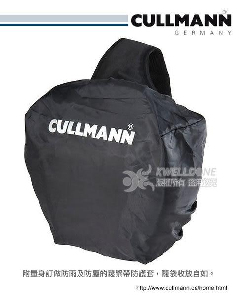 【CULLMANN】保護者雙肩後背硬殼包一機多鏡(黑)