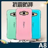 三星 Galaxy A8 防摔烤漆矽膠套 軟殼 iFace 全包款 防滑 保護套 手機套 手機殼