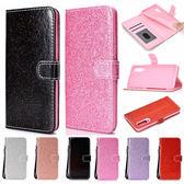 小米9 亮粉皮套 手機皮套 插卡 支架 內軟殼 掀蓋殼 磁扣
