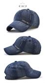 #男帽#棒球帽#簡約 做舊 素色 歐美風 運動 遮陽 防曬 鴨舌帽 棒球帽【JT11330】 icoca  10/11