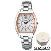 SEIKO 精工 太陽能 電波錶 SSVW112J (1B22-0BB0G) 限量 LUKIA 女錶/27.7mm