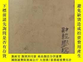 二手書博民逛書店CONSTITUTION(FUNDAMENTAL罕見LAW)OF