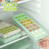 日本多格硅膠制冰容器冰塊制作工具帶蓋冰格