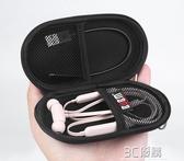 耳機收納 創意耳機收納包可愛卡通數據線充電器收納盒迷你零錢包個性女 3C優購