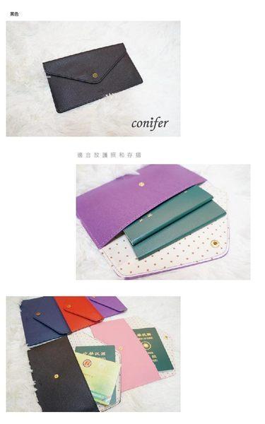 《Cuir》信封袋/紅【綠的事務】