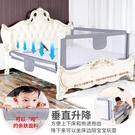 嬰兒童寶寶床邊圍欄