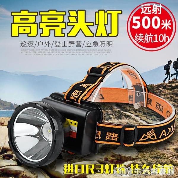 頭燈強光充電超亮頭戴式超輕便led高亮遠射防水電筒戶外巡邏礦燈 生活樂事館新品