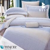 全鋪棉天絲床包兩用被 加大6x6.2尺 費爾頓 100%頂級天絲 萊賽爾 附正天絲吊牌 BEST寢飾
