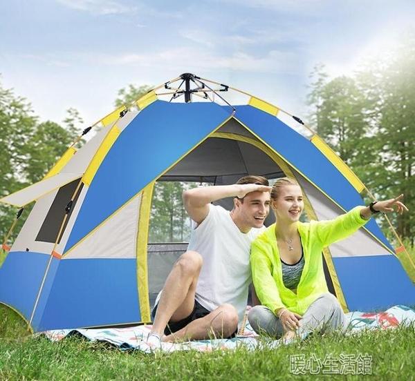 帳篷戶外3-4雙人全自動野外露營防暴雨加厚兒童帳篷便攜速開賬蓬YJT 暖心生活館