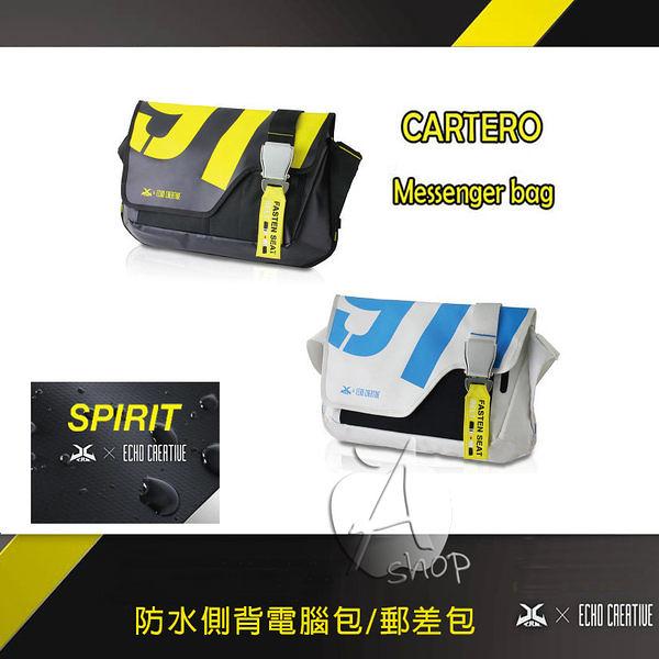 ECHO Xtrm CARTERO MacBook Air 13 側背潮包/郵差包/電腦包/機車包 共2色