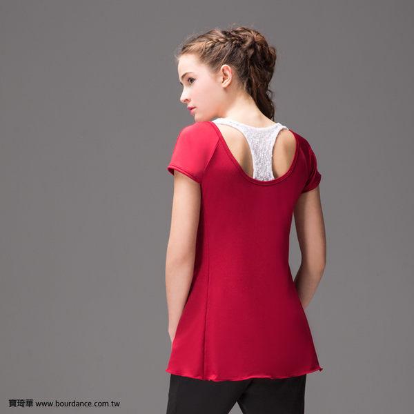 *╮寶琦華Bourdance╭*專業瑜珈韻律芭蕾★水鑽長版上衣(內有裡襯 附罩杯)【D16119】
