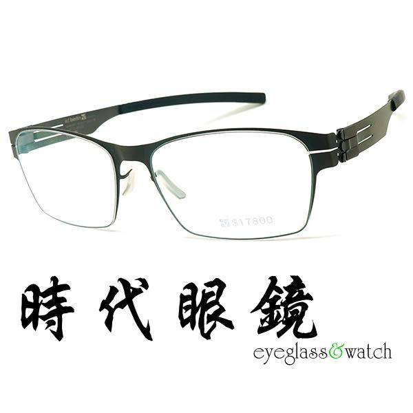 【台南 時代眼鏡 ic! berlin】Luke j.y. #025 嘉晏公司貨可上網登錄保固