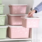 收納箱 收納箱衣服玩具整理箱塑料有蓋家用宿舍衣物衣櫃儲物盒三件套 茱莉亞