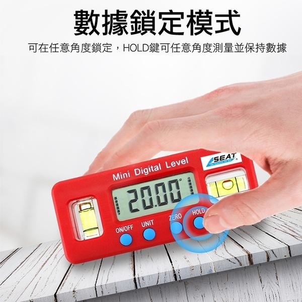 數顯木工量角度尺 迷你傾角儀 檢測水平垂直 坡度儀 數位角度尺 角度器 強磁數位式角度儀傾斜儀