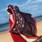 絲巾女民族風春夏海灘度假披肩沙灘巾棉麻大圍巾兩用紗巾空調百搭  米希美衣