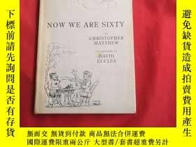 二手書博民逛書店Now罕見We Are Sixty by Christopher Matthew 【英文原版精裝】Y17907