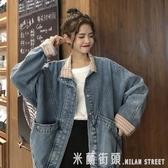 牛仔外套開學季牛仔外套女學生秋裝 新款復古寬鬆顯瘦拼接格子夾克上衣