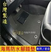 HONDA本田【CRV海馬防水腳踏墊】台灣製造 2012-2021年CRV4代、4.5代、5代專用 海馬蜂巢地墊