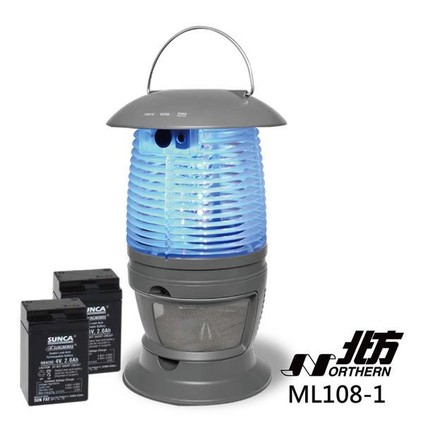 北方 LED吸入式捕蚊燈 ML108-1