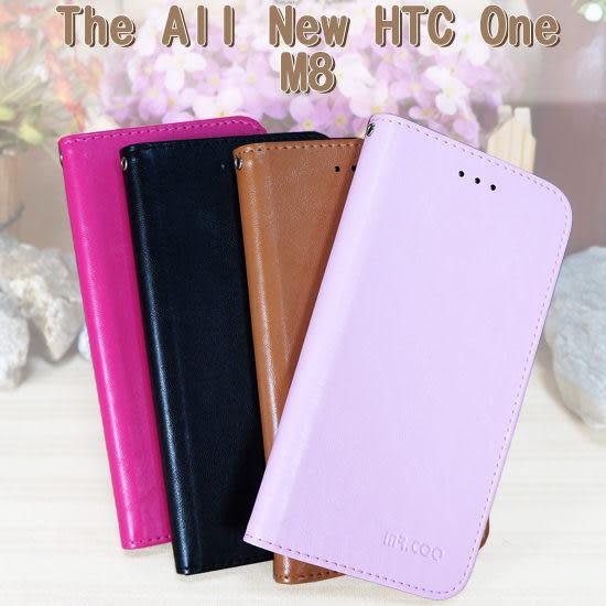 【羊皮紋~限量出清】The All New HTC One M8 專用手機皮套/隱形磁扣側掀保護套/側開插卡/斜立支架