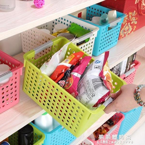 塑料收納筐桌面零食收納盒雜物收納框置物籃長方形收納籃洗澡籃子【果果新品】