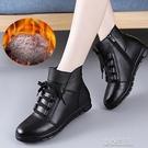 平底靴牛皮加絨保暖新款媽媽女棉鞋冬季短女靴真皮軟底一腳蹬中平底鞋 快速出貨