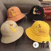 漁夫帽兒童薄款嬰兒遮陽帽男童男寶寶帽子女童幼兒夏季【君來佳選】