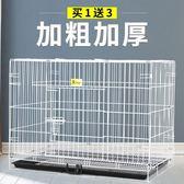 狗狗籠子寵物室內折疊狗狗籠子泰迪小型中型大型犬用品貓籠小狗帶廁所圍欄 免運直出 交換禮物