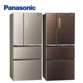『Panasonic』- 國際610L玻璃面板變頻四門冰箱 NR-D610NHGS *免費基安+舊機回收*