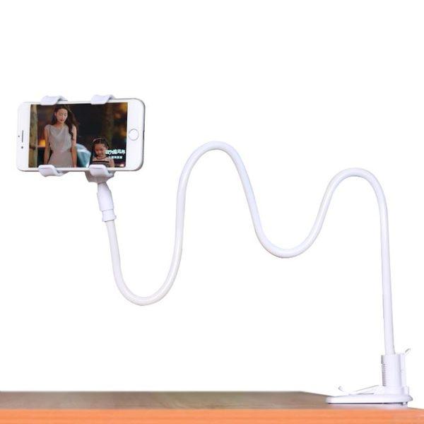 懶人支架 懶人支架床頭手機架oppo多功能vivo蘋果床上手機夾子可拆卸  新品特賣