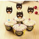【發現。好貨】烘焙包裝紙杯蛋糕蛋糕裝飾插牌圍邊+插牌裝飾派對用品【蝙蝠俠 面罩】