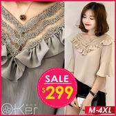 甜美蕾絲寬鬆V領荷葉邊五分袖雪紡襯衫 M-4XL O-Ker歐珂兒 149268(146382)-C