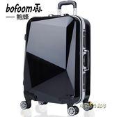 鮑蜂鋁框拉桿箱女行李箱男萬向輪旅行箱包學生20密碼24寸皮箱子28igo「時尚彩虹屋」