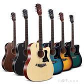 吉他學生民謠40寸41寸木吉他自初學者入門吉它男女樂器YQS 小確幸生活館