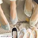 女士超薄蕾絲花邊淺口隱形襪 矽膠防滑襪 船襪