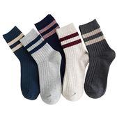 襪子男秋季棉質防臭四季中筒襪潮流長襪韓版運動學院風冬季長筒襪