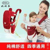 嬰兒背帶嬰兒多功能背帶前抱後背式夏季透氣網寶寶簡易抱帶新生兒四季通用 igo街頭潮人