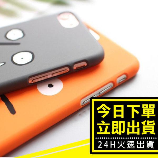 [24hr-台灣現貨]  iPhone 6/6S/7/8 Plus 蘋果 手機殼 創意 個性 搞怪 潮男 潮女 手機套 保護套 保護殼