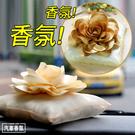 [現貨] 珍珠玫瑰汽車香氛抱枕 香氛包 (不挑色) JKL93119