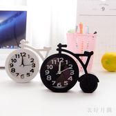 創意簡約學生靜音小鬧鐘桌面臥室床頭自行車造型鐘表 QW8474【衣好月圓】