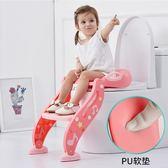 兒童馬桶梯寶寶坐便器男孩女孩尿盆便盆小孩坐墊圈嬰兒座便器幼兒【跨店滿減】