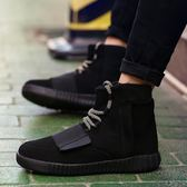 情侶靴子韓版休閒馬丁靴短靴男高筒鞋子運動鞋 小艾時尚