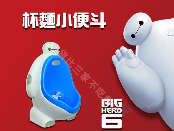 杯麵 兒童小便斗 訓練如廁 懸掛 清潔 方便 可愛 免蹲 成長訓練 尿尿盆 小便器 接尿器 站立 調節
